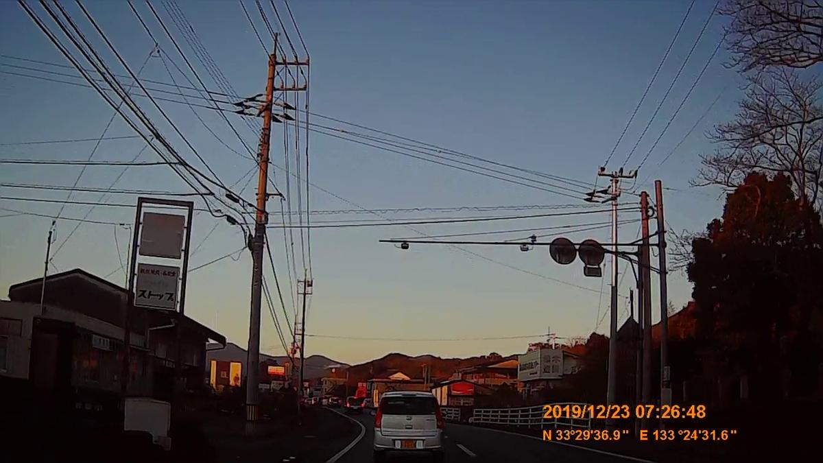 f:id:japan_route:20200113162505j:plain