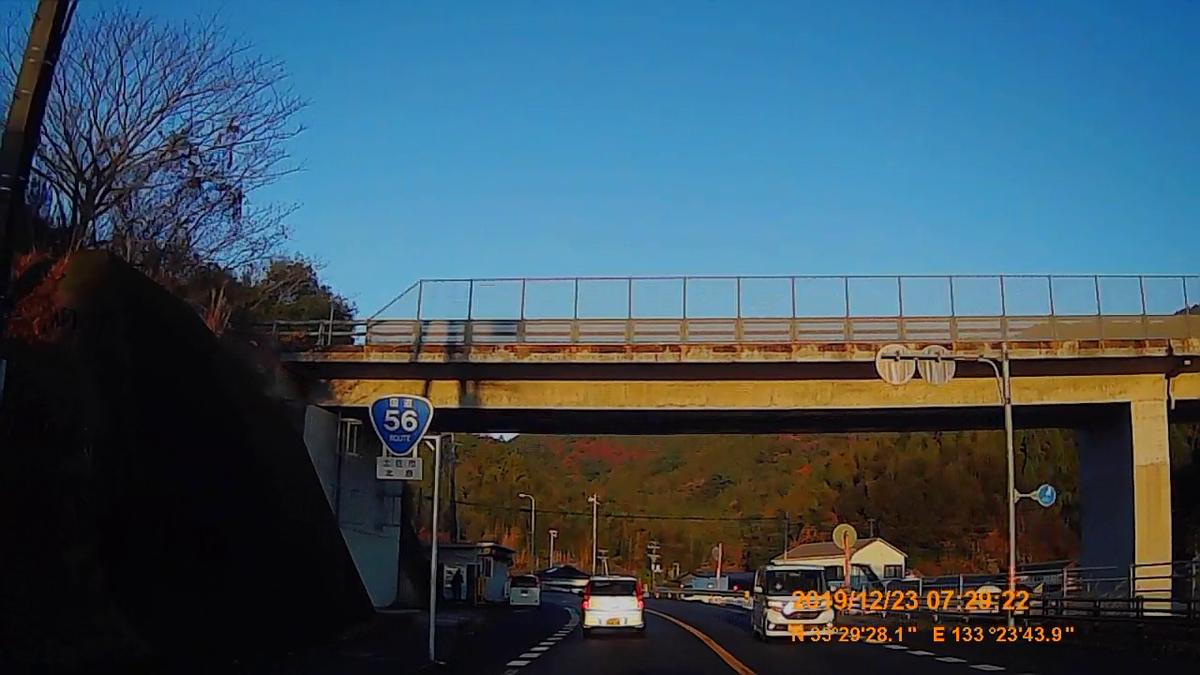 f:id:japan_route:20200113162513j:plain