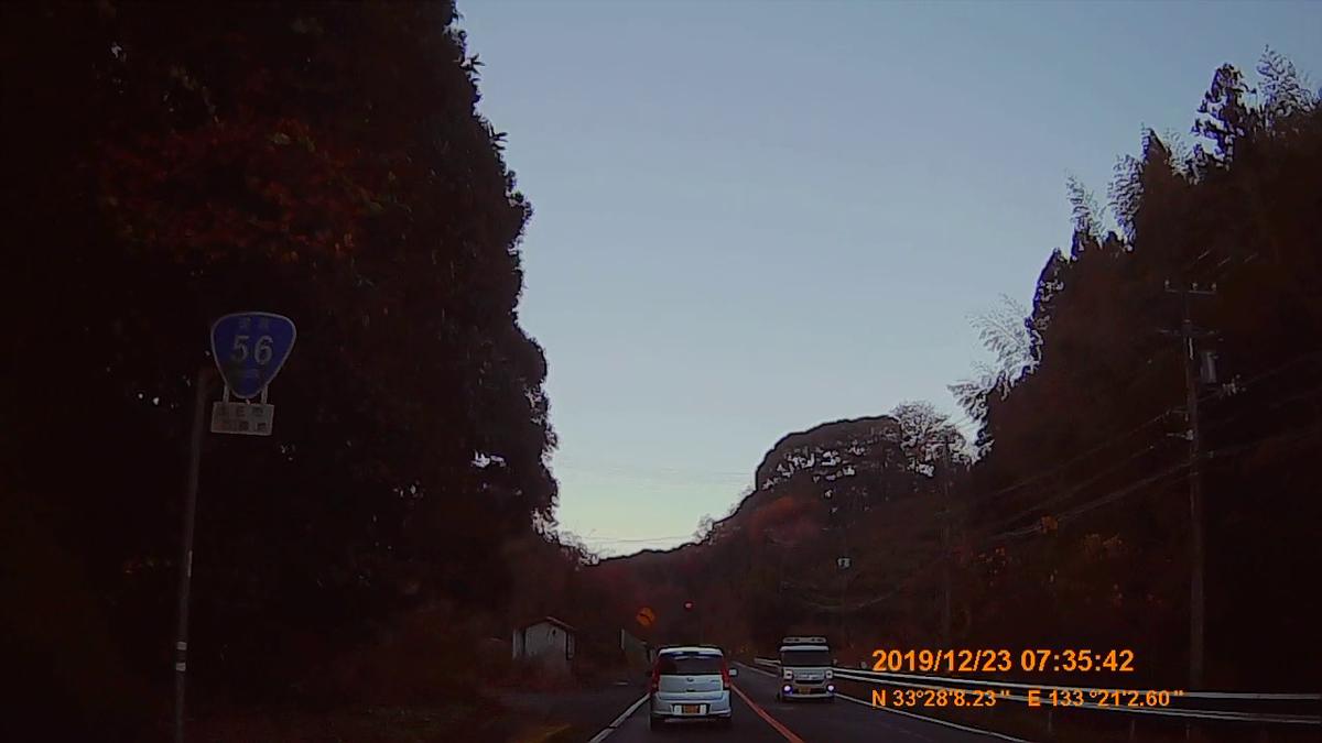 f:id:japan_route:20200113162549j:plain