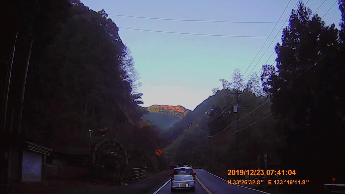 f:id:japan_route:20200113162637j:plain