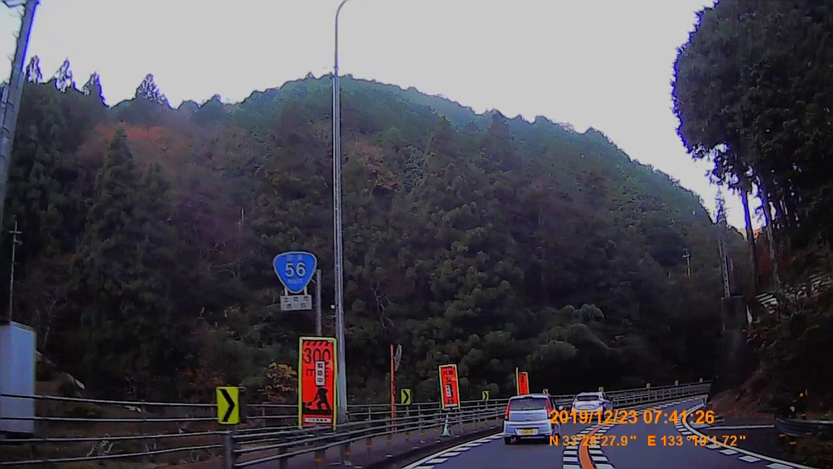 f:id:japan_route:20200113162646j:plain