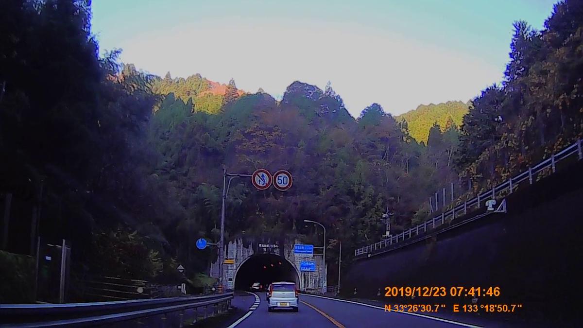 f:id:japan_route:20200113162653j:plain