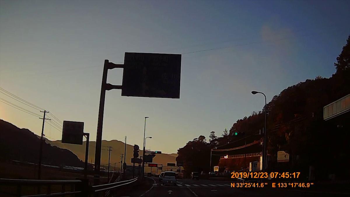 f:id:japan_route:20200113162720j:plain