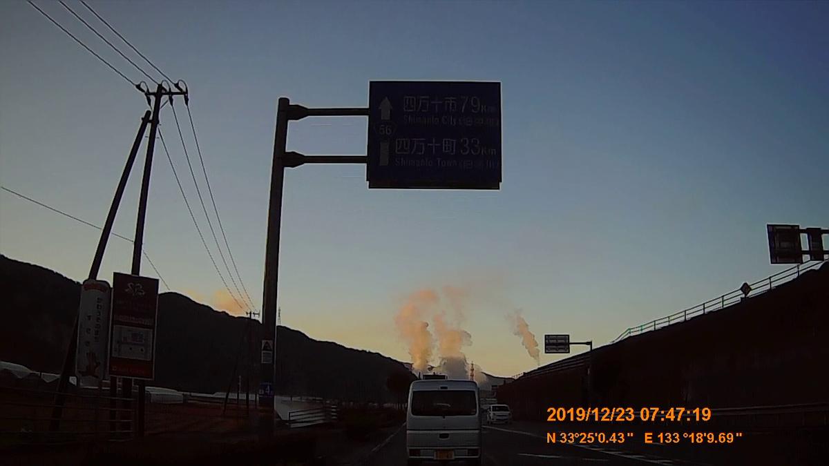 f:id:japan_route:20200113162815j:plain