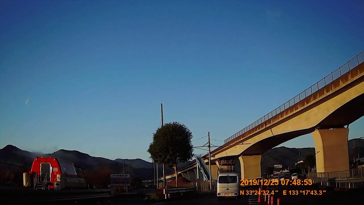 f:id:japan_route:20200113162831j:plain