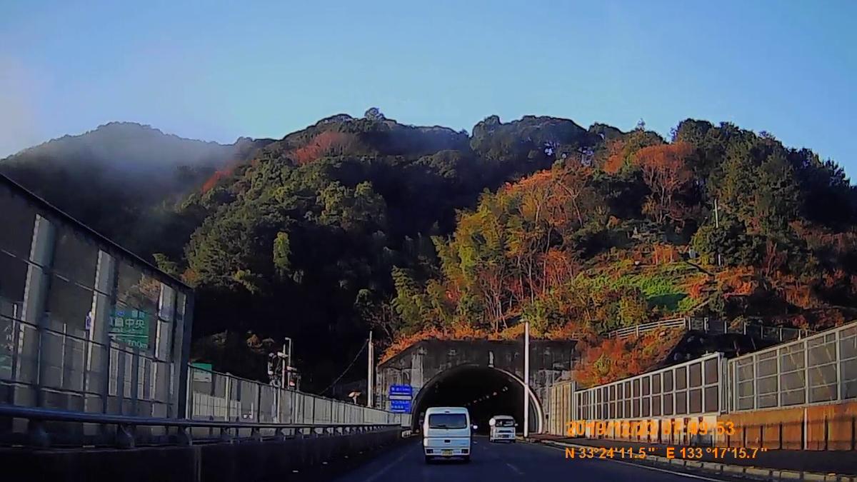 f:id:japan_route:20200113162840j:plain