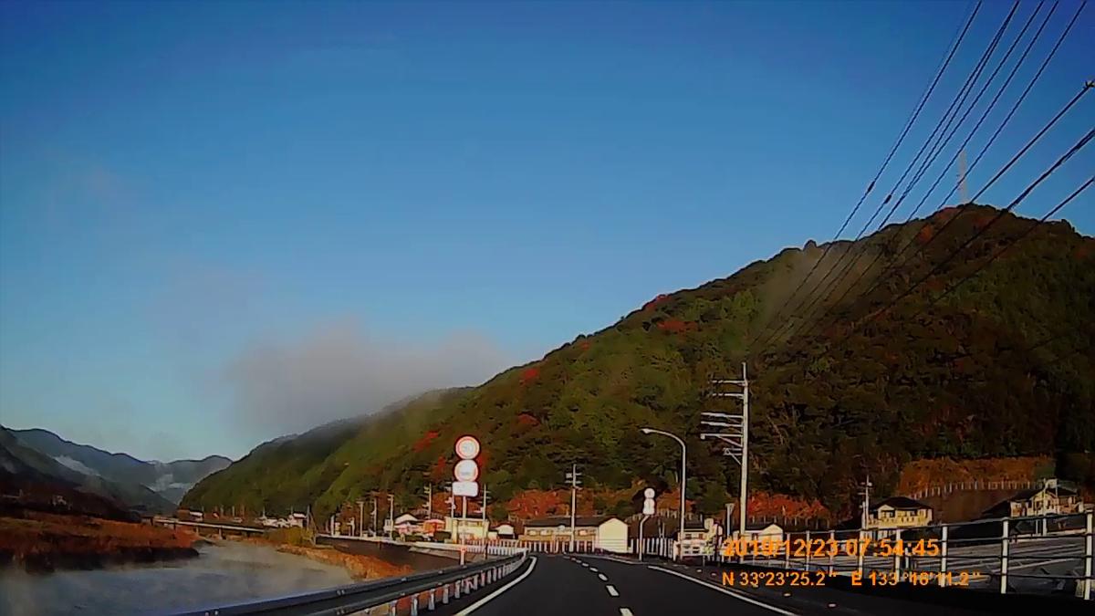 f:id:japan_route:20200113162940j:plain