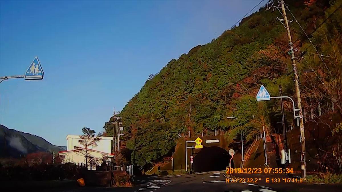 f:id:japan_route:20200113162956j:plain