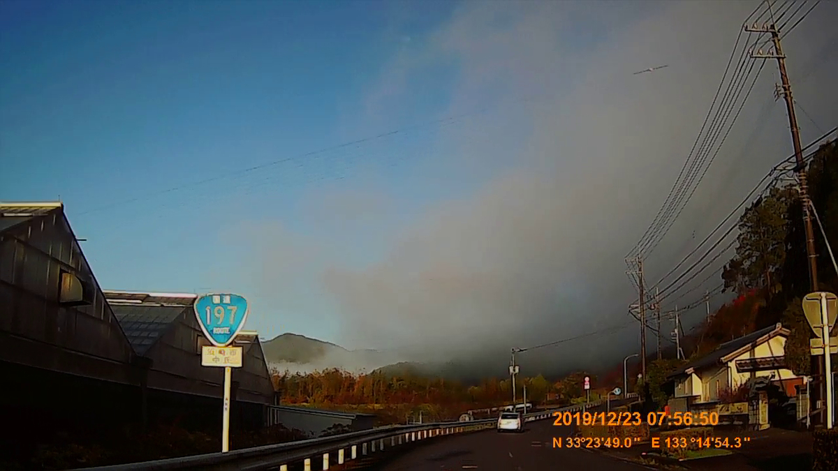 f:id:japan_route:20200113163012j:plain