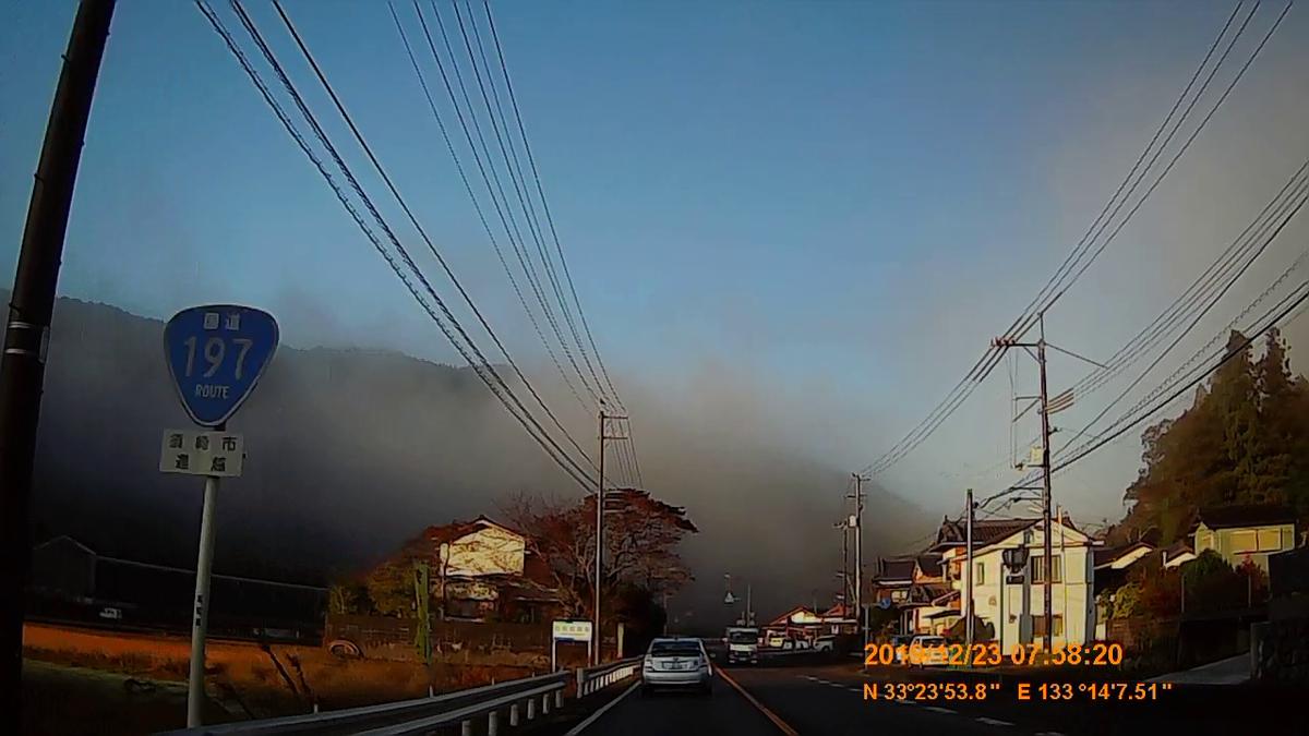 f:id:japan_route:20200113163021j:plain