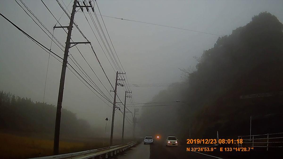 f:id:japan_route:20200113163140j:plain