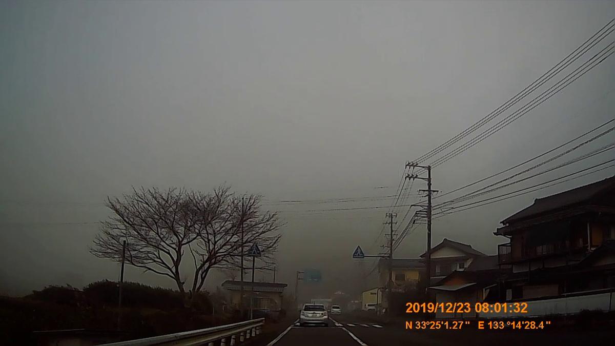 f:id:japan_route:20200113163202j:plain