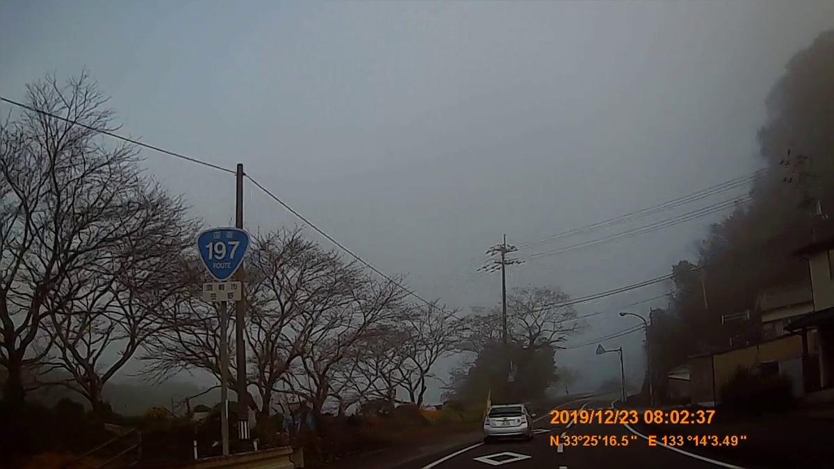 f:id:japan_route:20200113163210j:plain