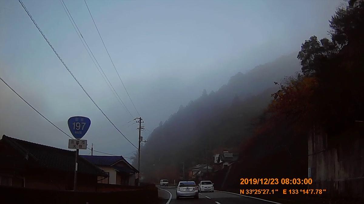 f:id:japan_route:20200113163221j:plain