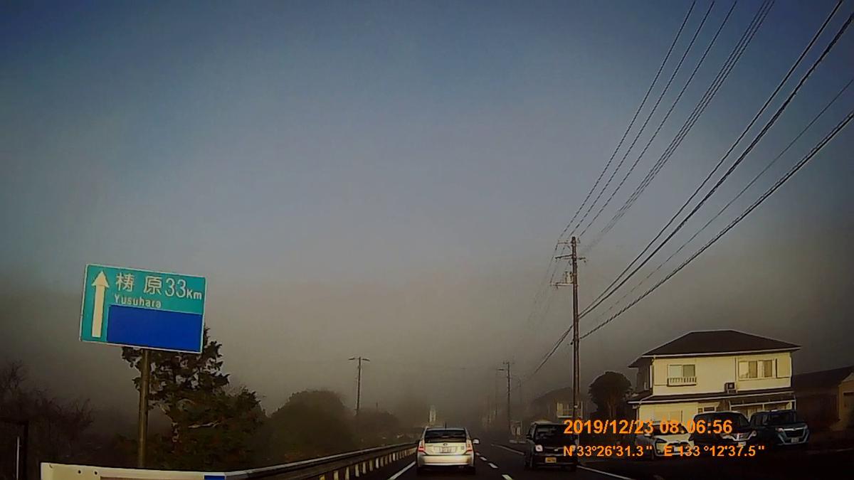 f:id:japan_route:20200113163309j:plain