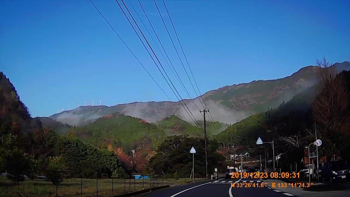 f:id:japan_route:20200113163339j:plain