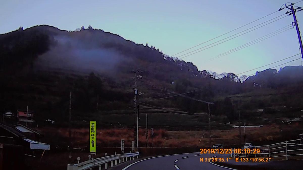 f:id:japan_route:20200113163348j:plain