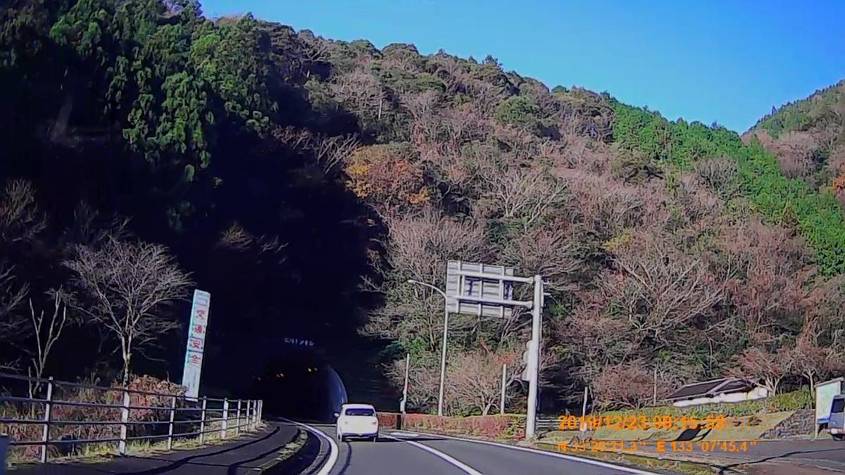 f:id:japan_route:20200113163517j:plain