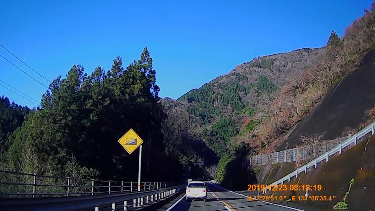 f:id:japan_route:20200113163609j:plain