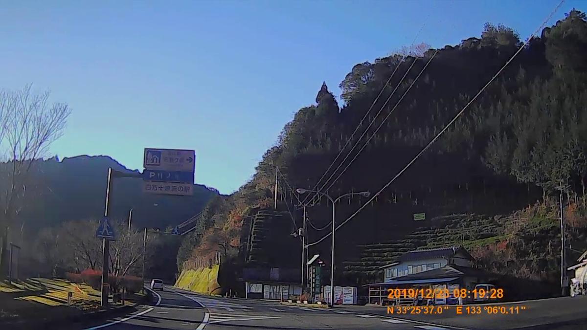 f:id:japan_route:20200113163652j:plain