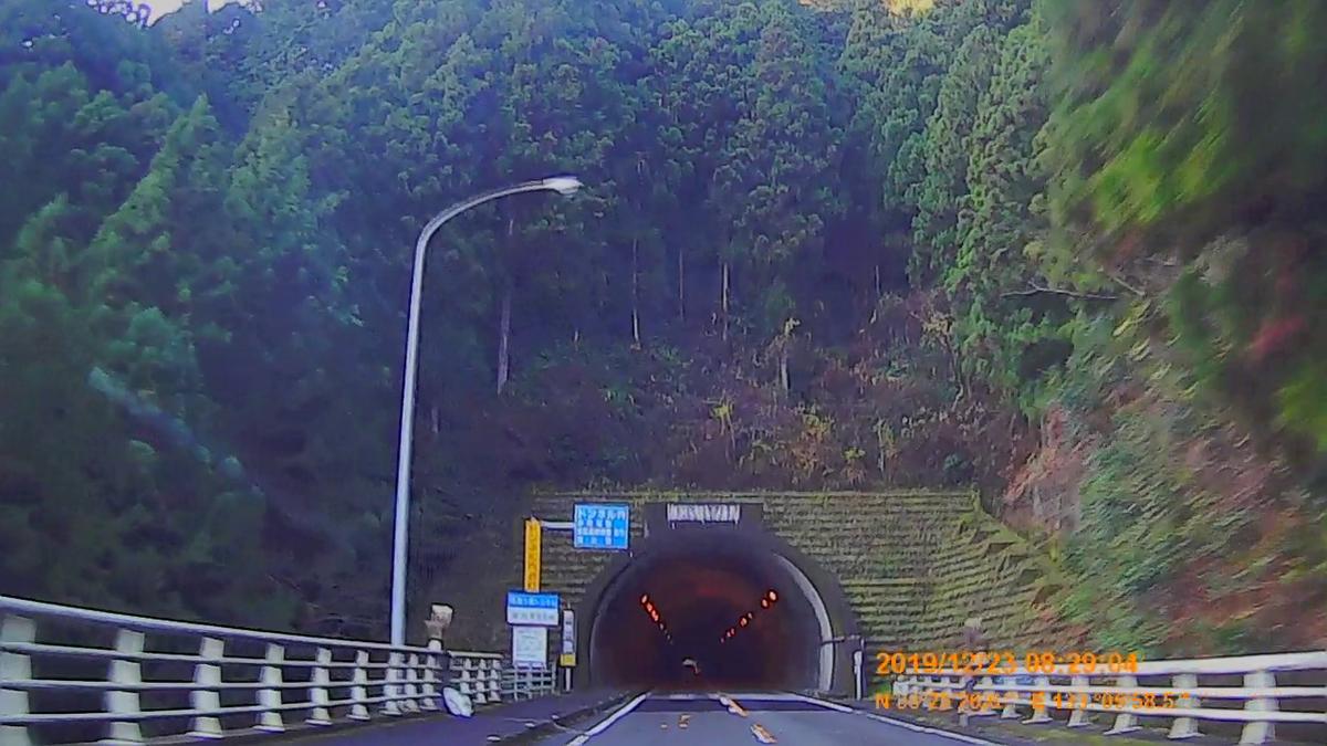 f:id:japan_route:20200113163702j:plain