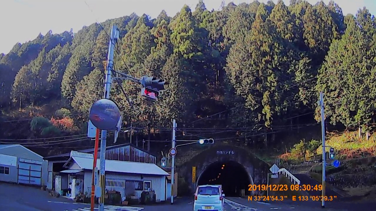 f:id:japan_route:20200113163718j:plain