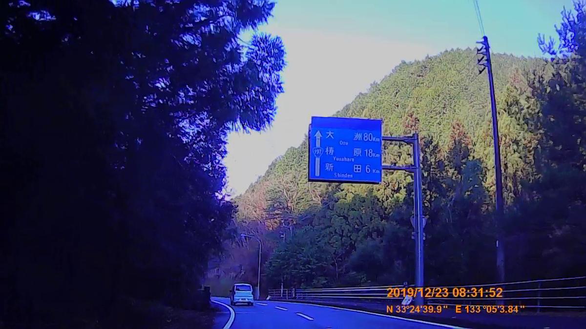 f:id:japan_route:20200113163726j:plain