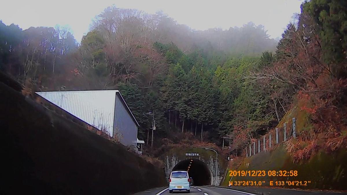 f:id:japan_route:20200113163742j:plain