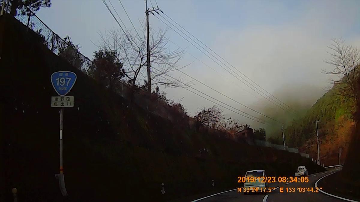 f:id:japan_route:20200113163803j:plain