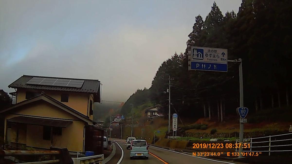 f:id:japan_route:20200113163828j:plain