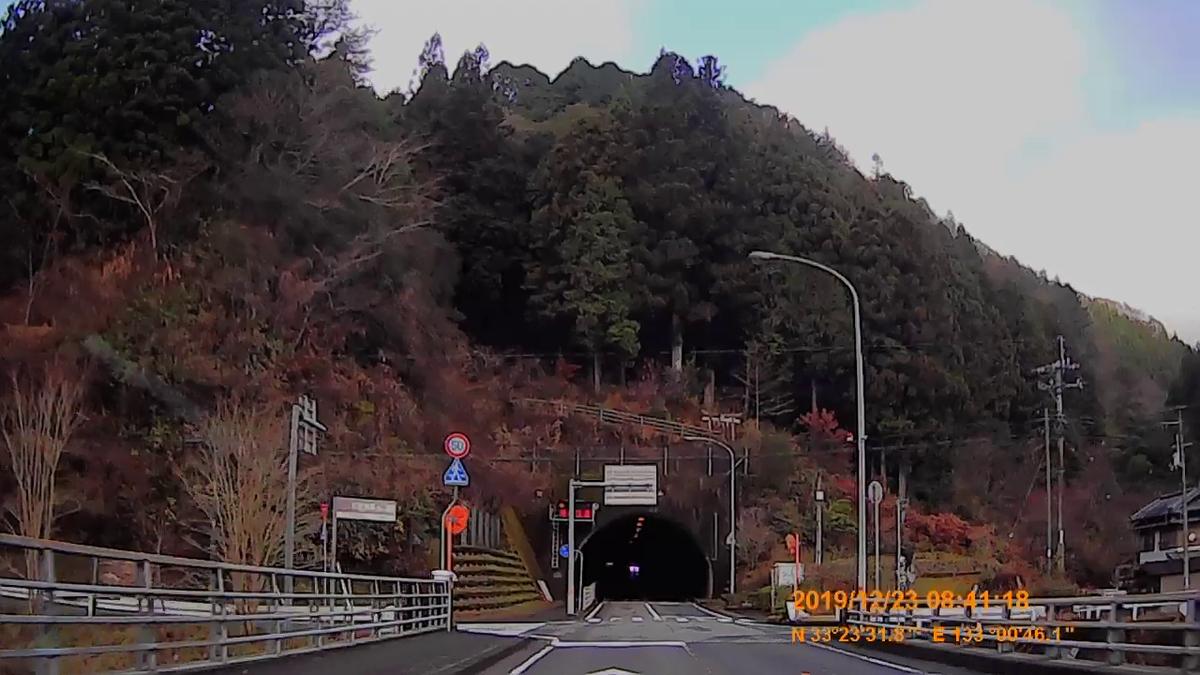 f:id:japan_route:20200113164128j:plain