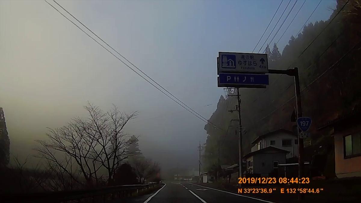 f:id:japan_route:20200113164247j:plain