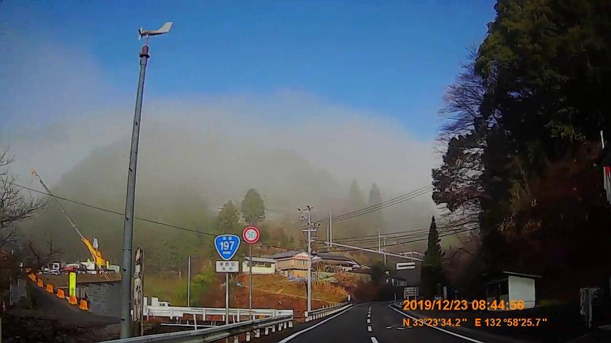 f:id:japan_route:20200113164309j:plain