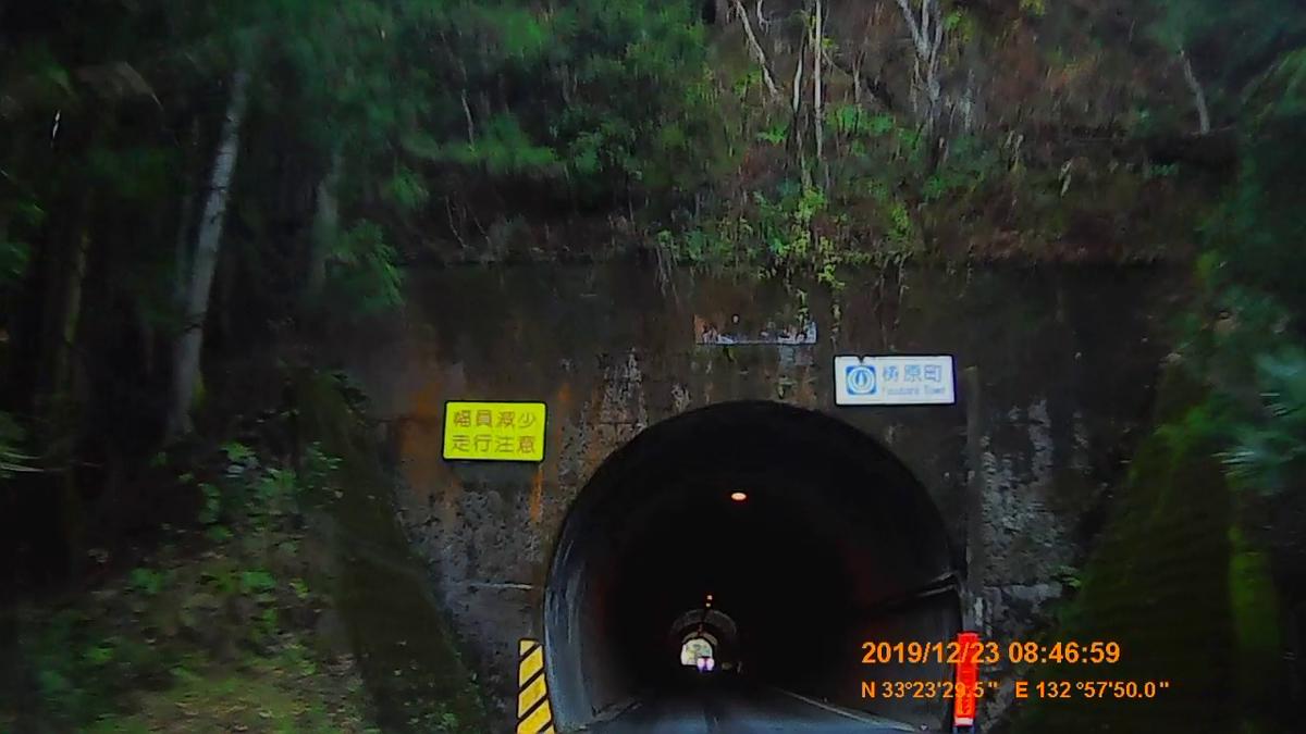 f:id:japan_route:20200113164400j:plain