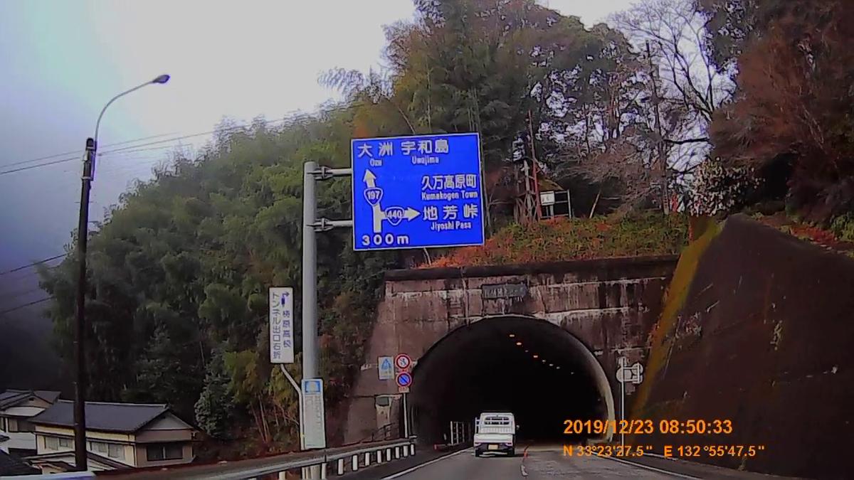 f:id:japan_route:20200113165107j:plain