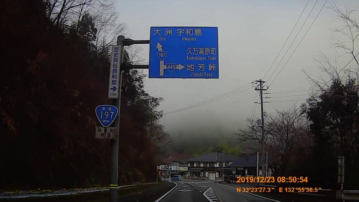 f:id:japan_route:20200113165114j:plain