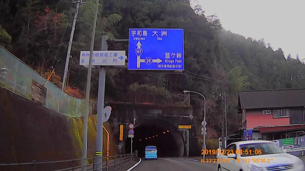 f:id:japan_route:20200113165132j:plain