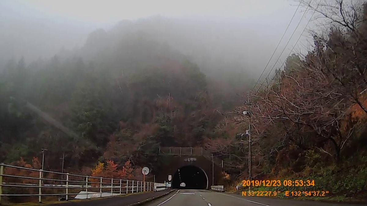 f:id:japan_route:20200113165210j:plain