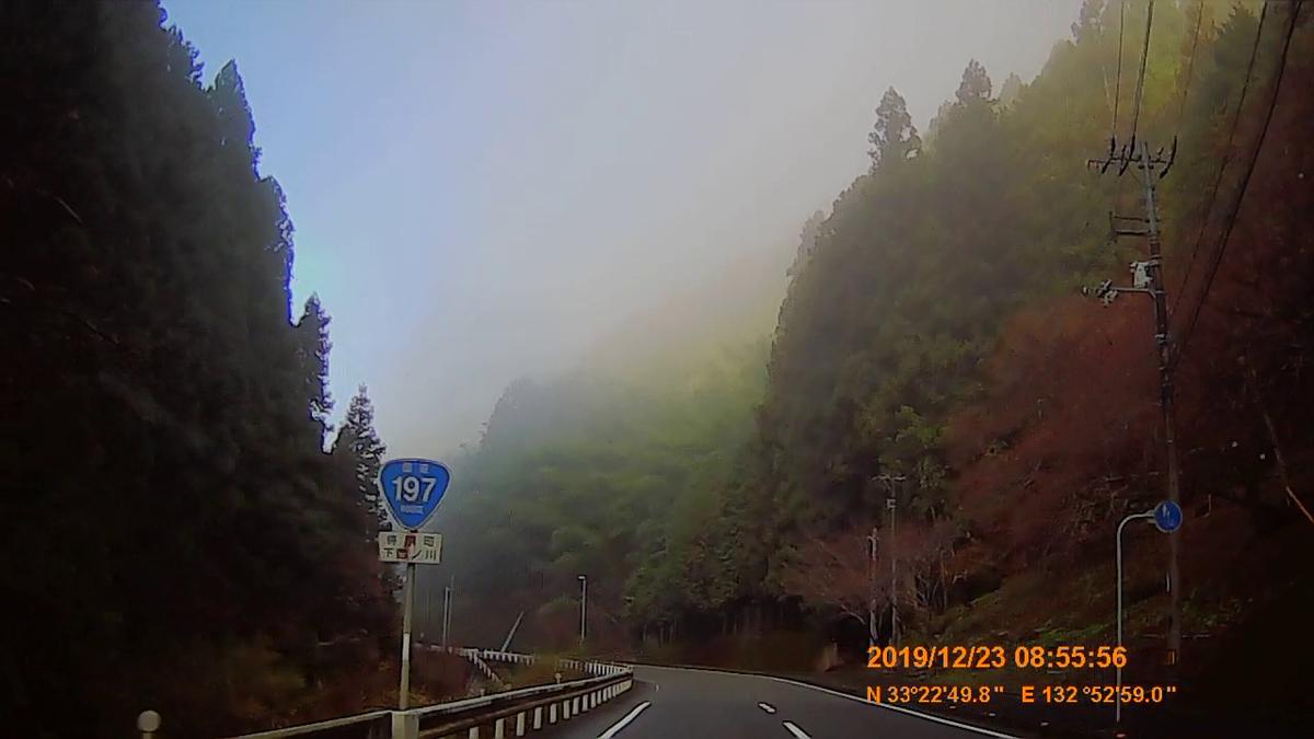 f:id:japan_route:20200113165229j:plain