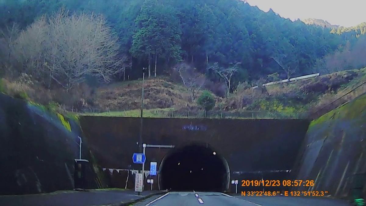 f:id:japan_route:20200113165246j:plain