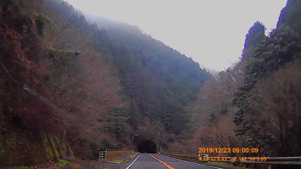 f:id:japan_route:20200113165322j:plain