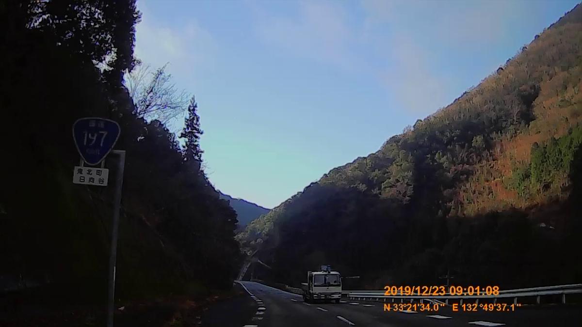 f:id:japan_route:20200113165340j:plain