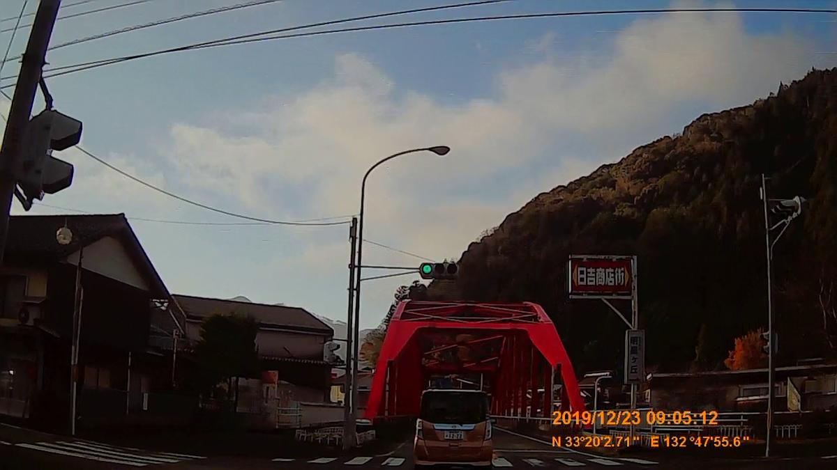 f:id:japan_route:20200113165438j:plain