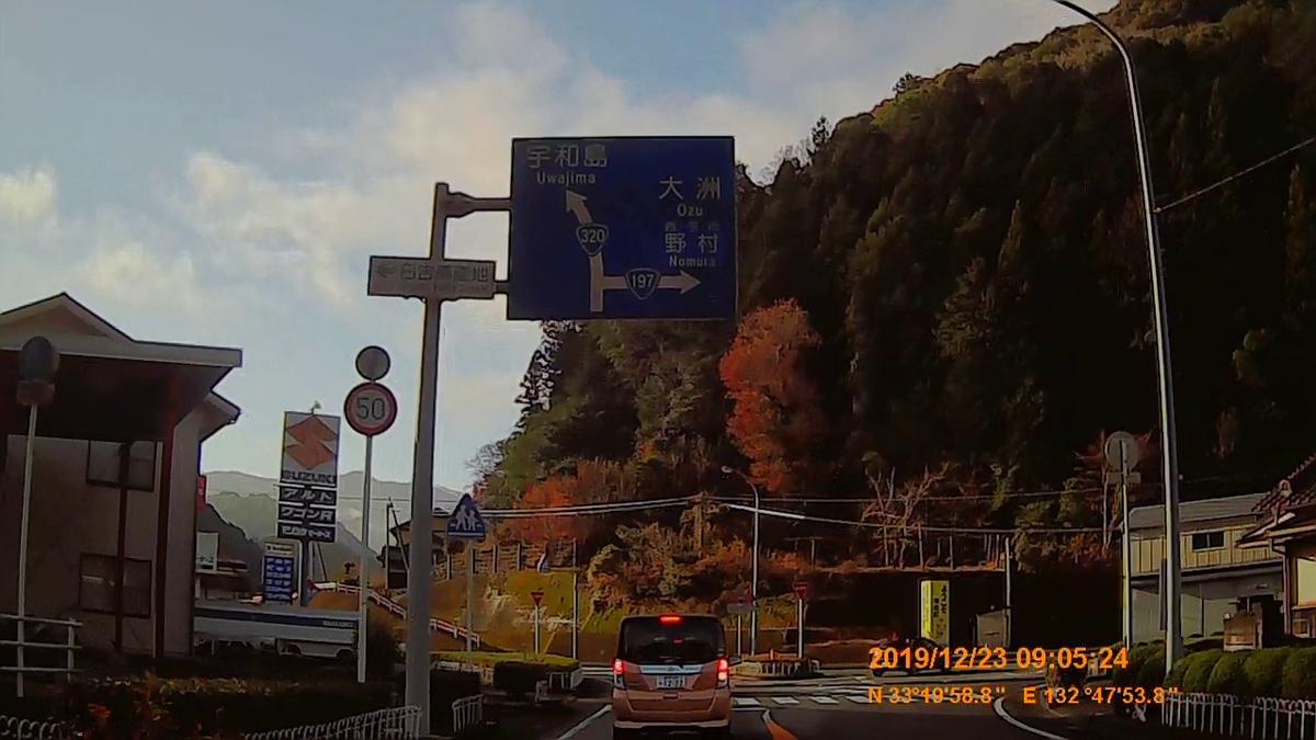 f:id:japan_route:20200113165440j:plain