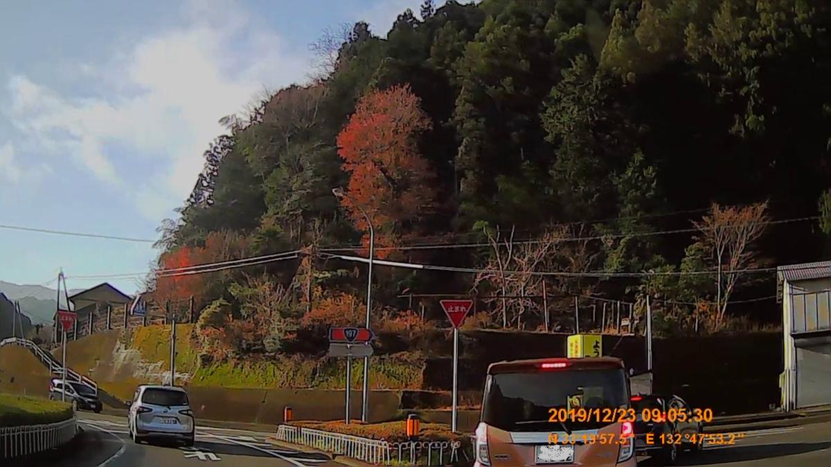 f:id:japan_route:20200113165443j:plain