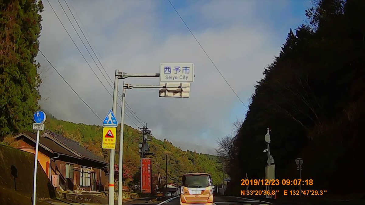 f:id:japan_route:20200113165516j:plain