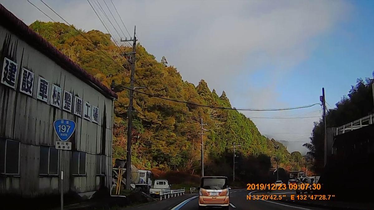 f:id:japan_route:20200113165524j:plain