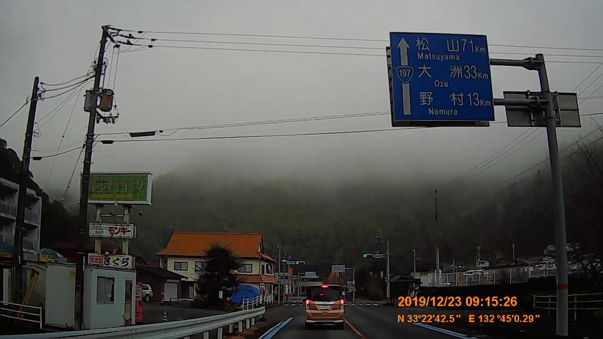 f:id:japan_route:20200113165757j:plain