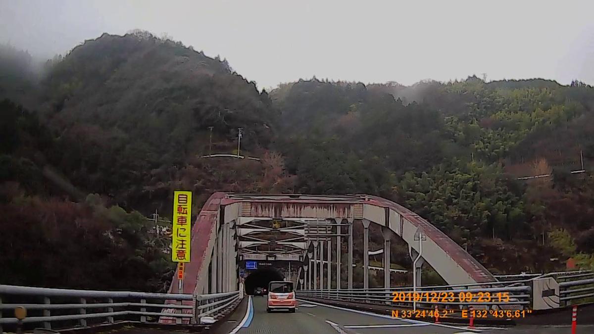 f:id:japan_route:20200113165921j:plain