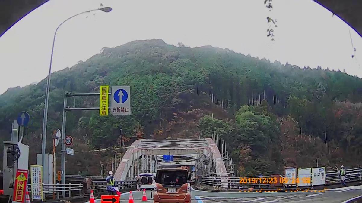 f:id:japan_route:20200113165940j:plain